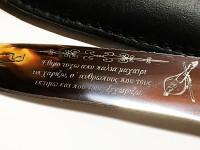Κρητικό μαχαίρι με λαβή από κέρατο.